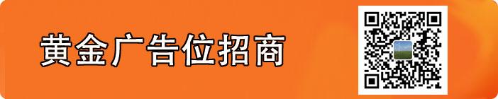 通讯录-banner.jpg
